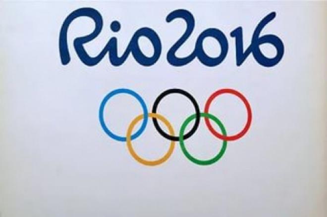 В Олимпийской деревне Рио Самарской области торжественно подняли флаг
