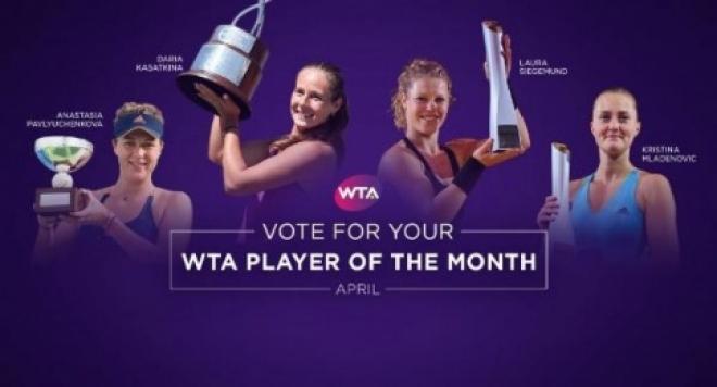 Самарские спортсменки номинированы на звание «Лучшей теннисистки апреля»