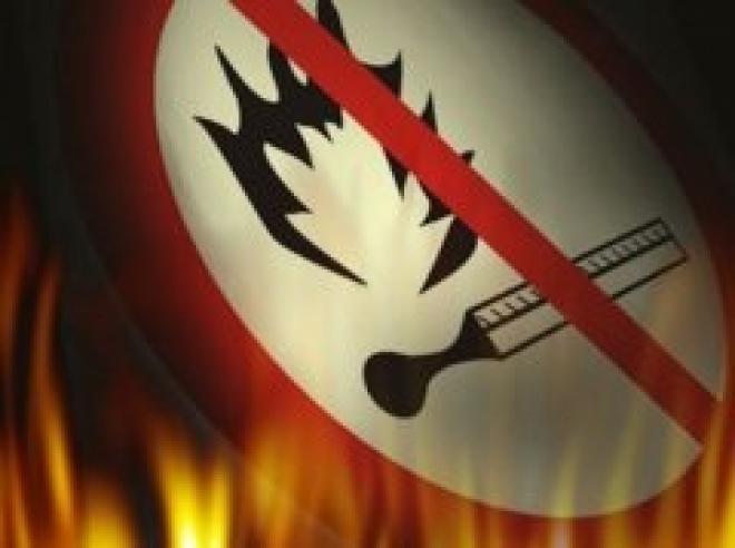 В Самарской области объявлен четвертый класс пожарной опасности