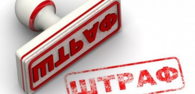 Пользователей будут штрафовать за оскорбления в Интернете