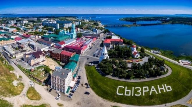 Замминистра здравоохранения Самарской области проведёт приём в Сызрани