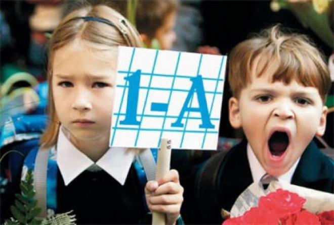 В Самаре аннулировали 13% интернет-заявлений о приеме в школу