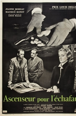 Лифт на эшафотAscenseur pour l'échafaud постер