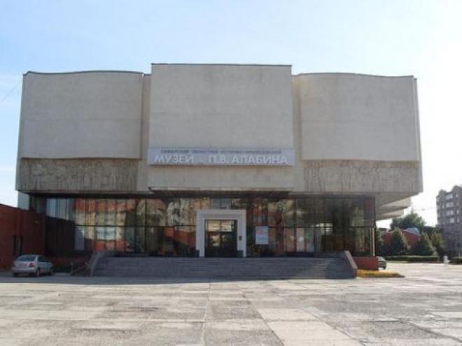 В Самаре в музее Алабина появились доисторические рак и бизон