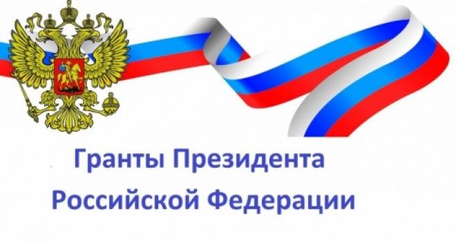 Президентскими грантами будут поддержаны 42 проекта от Самарской области