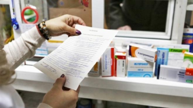 Получить сильнодействующие обезболивающие станет проще
