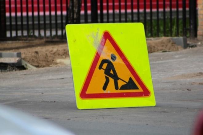 В Самаре временно перекрыта улица Молодогвардейская