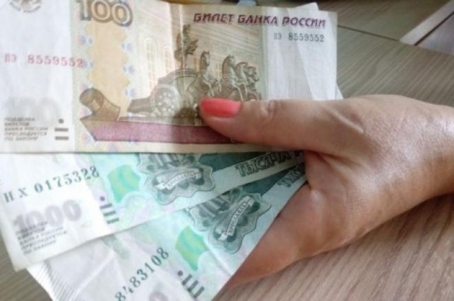 В Самарской области экс-бухгалтер обвиняется в краже стипендий