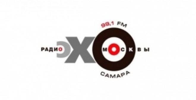 Сегодня в «прямом эфире» радио «Эхо Москвы» можно задать вопросы на полицейские темы