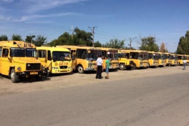 Автопарки школ Самарской области пополнятся новыми автобусами