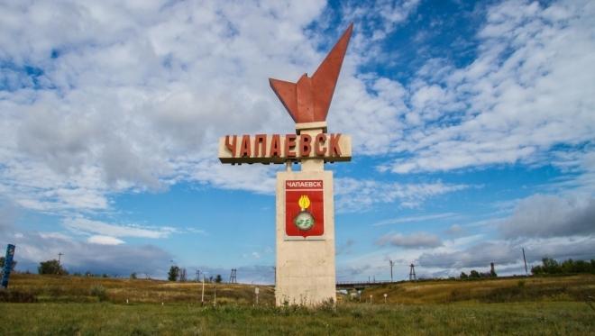 За проект капремонта дорог в Чапаевске возьмется казанская компания
