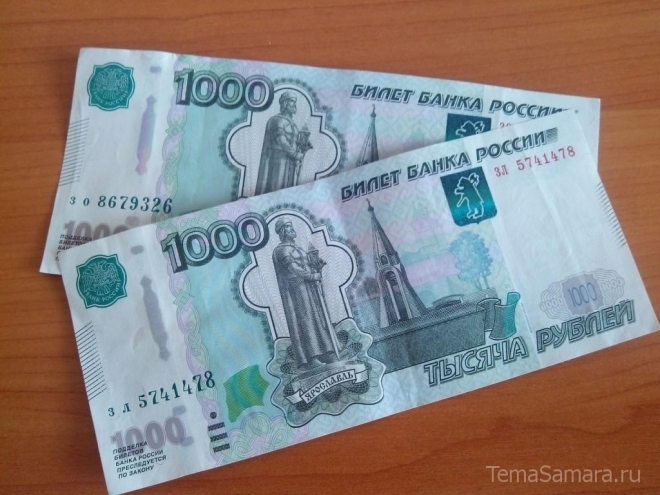 В Самарской области псевдо «чернобылец» получил от государства 1,6 млн рублей