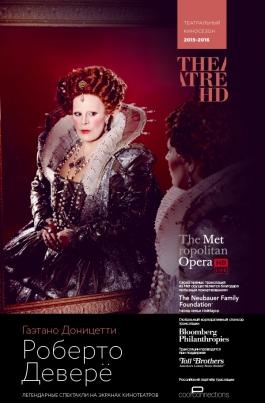 TheatreHD: Роберто ДеверёRoberto Devereux постер