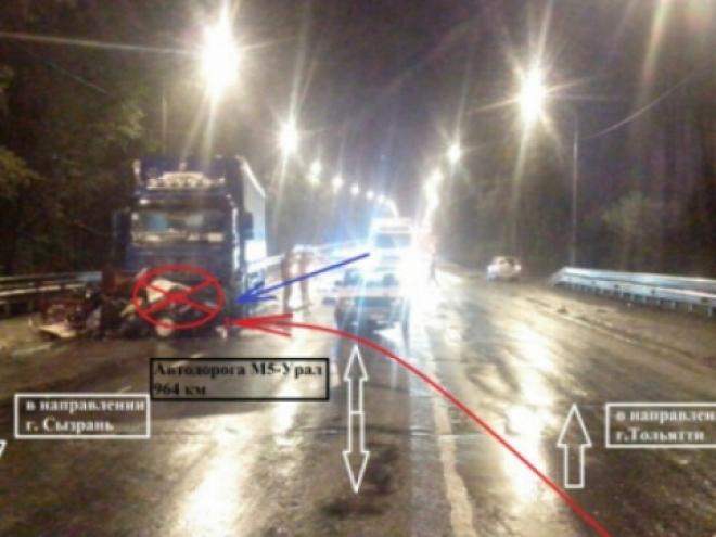 Сегодня ночью в Самарской области в ДТП погибли четыре человека
