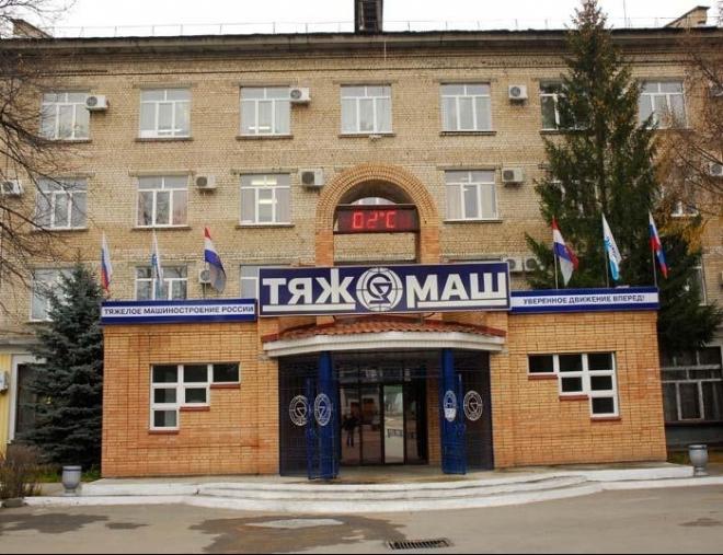 АО «Тяжмаш» получило от Роскосмоса бессрочную лицензию