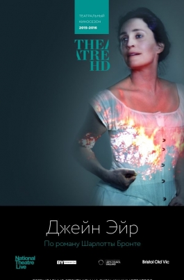 TheatreHD: Джейн ЭйрJane Eyre постер