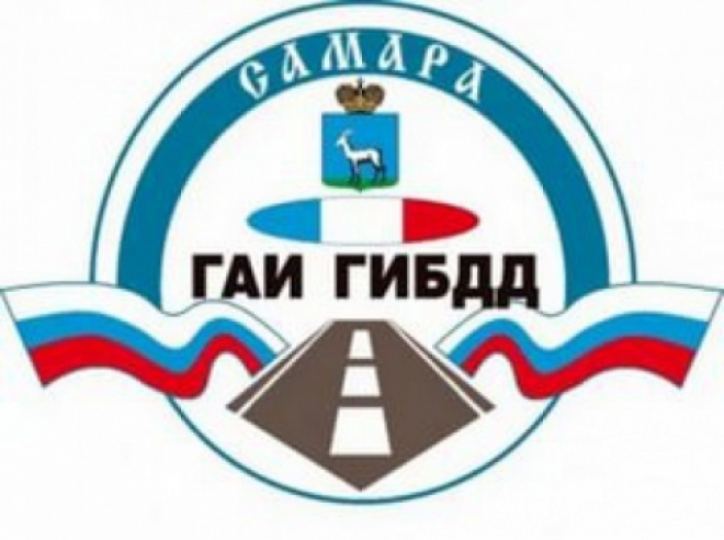 В Самаре просят откликнуться очевидцев ДТП с автобусом