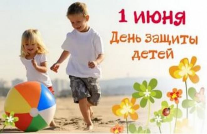 Сегодня самарским детишкам устроят праздник