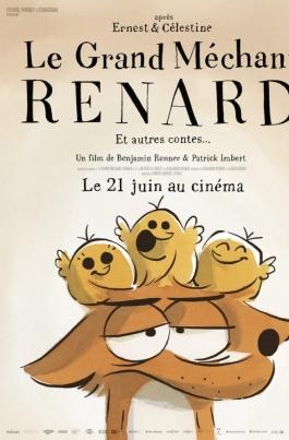Большой злой лис и другие сказкиLe Grand Méchant Renard et autres contes... постер