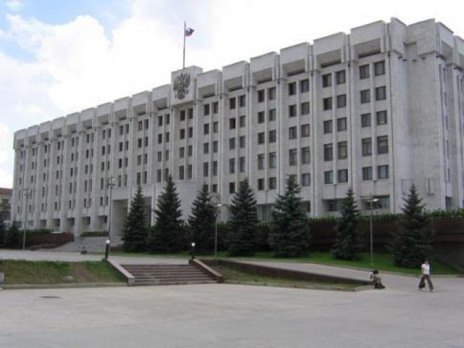 В правительстве Самарской области - новые назначения