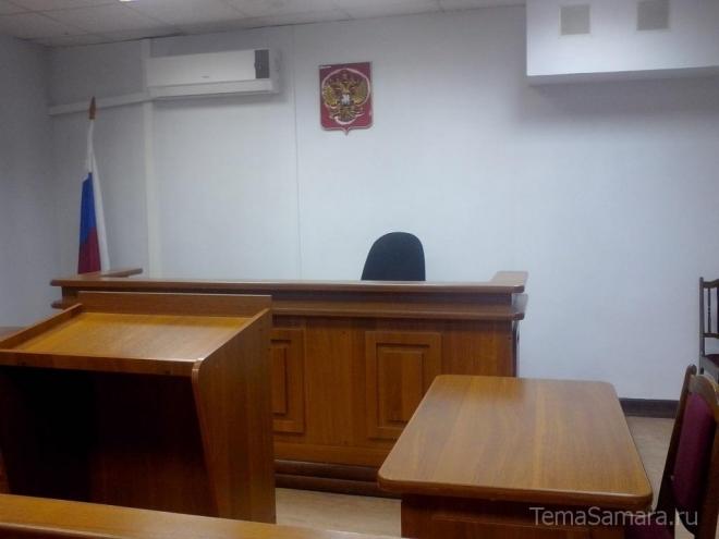 В Самарской области вынесен приговор директору и бухгалтеру фирмы, фиктивно получившим кредиты