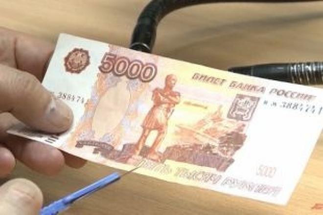Самарская фирма за взятку в 5000 рублей оштрафована на 1 миллион рублей