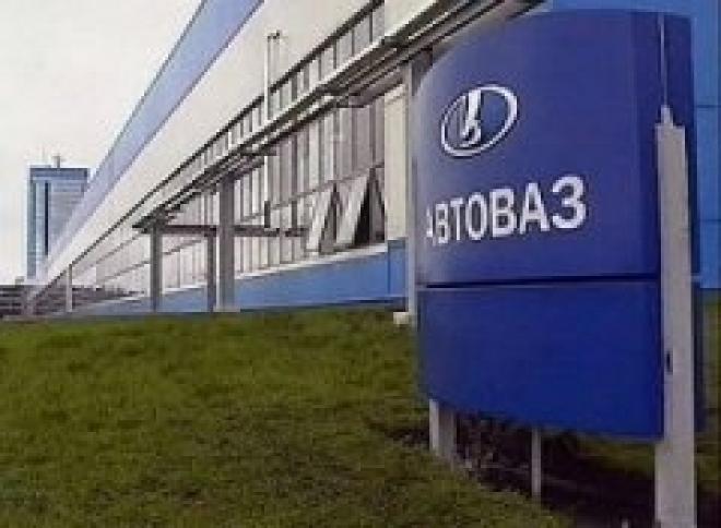 На новый проект АвтоВаза в Казахстане потратят 530 млн долларов
