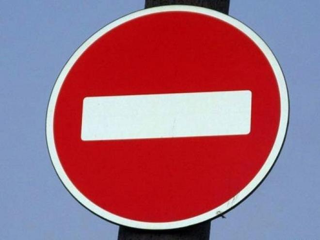В Самаре сегодня временно будет ограничено движение транспорта