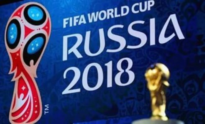 В Самаре состоится спецгашение марок, посвящённых Чемпионату мира FIFA 2018 в России