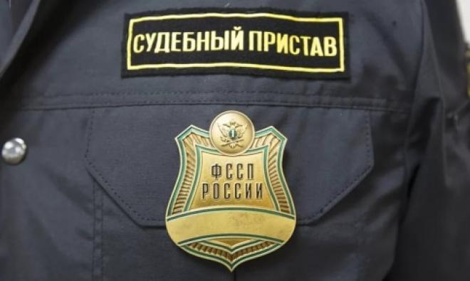В Самарской области должник выплатил приставам 522 млн рублей