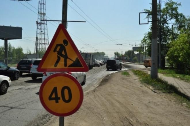 В 2017 году на ремонт самарских дорог выделено более двух миллиардов рублей