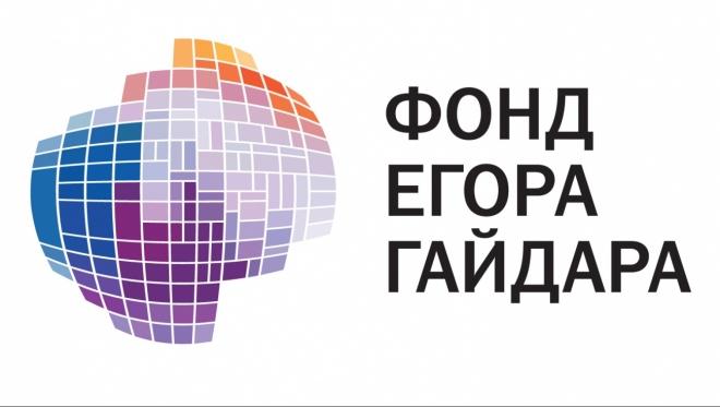 Студентка СГЭУ получила стипендию имени Егора Гайдара
