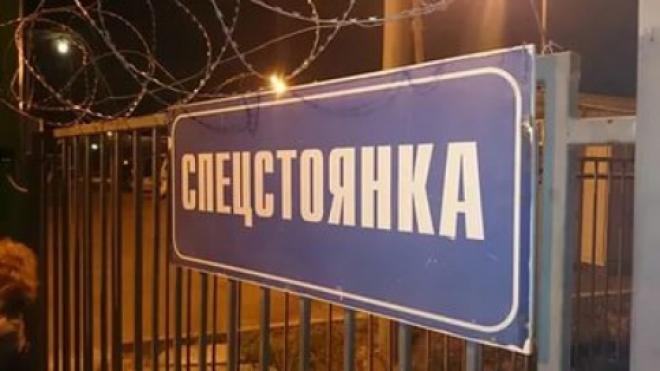 Депутаты самарской Думы введут новые правила возврата авто со штрафстоянки