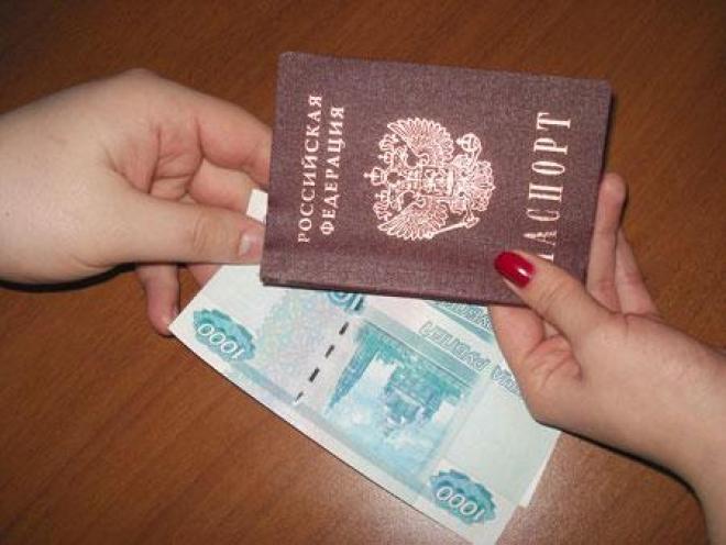 Жители Самары согласны на фиктивные браки с иностранцами