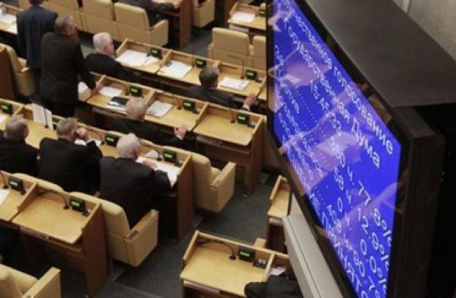 Жители Самарской области смогут бесплатно приватизировать жилье до 1 марта 2017