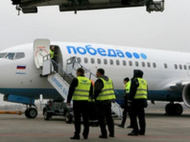 Известного волейболиста сняли с рейса Самара-Москва из-за длинных ног