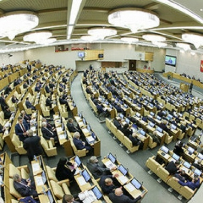 Госдума РФ запретила использовать анонимайзеры