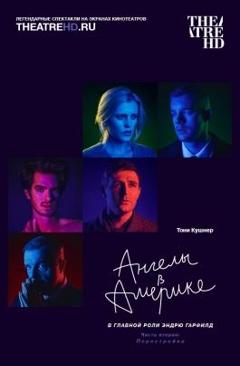 TheatreHD: Ангелы в Америке. Часть 2: ПерестройкаAngels in America, Part Two: Perestroika постер