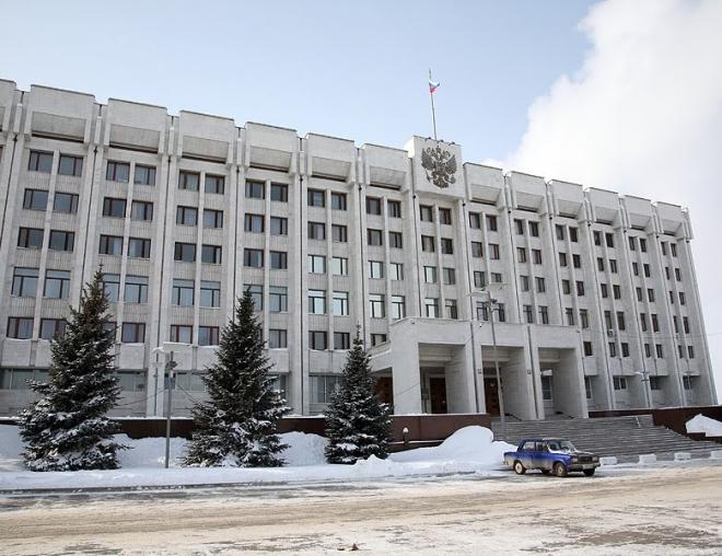 Губернатор Самарской области исключил из перечня органов исполнительной власти Контрольный департамент
