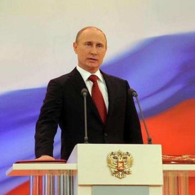 Сегодня состоится церемония вступления в должность президента России