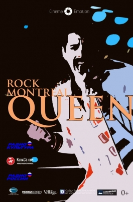 Концерт Queen: Rock In Montreal 1981We Will Rock You: Queen Live in Concert постер