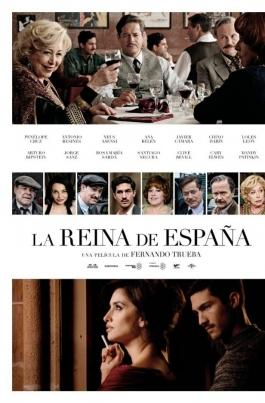 Королева ИспанииLa reina de España постер