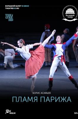 TheatreHD: Пламя ПарижаThe Flames of Paris постер